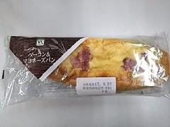 ローソンストア100 ベーコン&マヨネーズパン 袋1個
