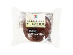 セブンプレミアム かりんとう饅頭 袋1個