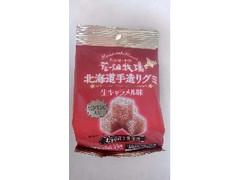 花畑牧場 北海道手造りグミ 生キャラメル味 袋35g