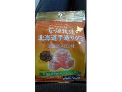 花畑牧場 北海道手作りグミ 袋35g