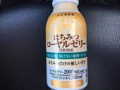 山田養蜂場 はちみつローヤルゼリードリンク パイナップル風味 100ml