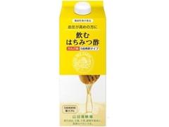 山田養蜂場 飲むはちみつ酢 りんご味 パック500ml