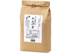 山田養蜂場 れんげ米 袋3kg