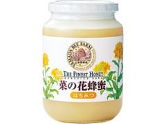 山田養蜂場 菜の花蜂蜜 瓶1kg