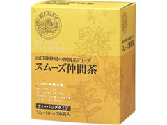 山田養蜂場 スムーズ仲間茶 箱30袋