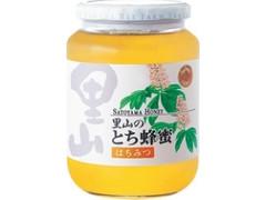 山田養蜂場 里山のとち蜂蜜 瓶1kg