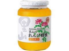 山田養蜂場 里山のれんげ蜂蜜 瓶1kg