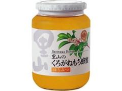 山田養蜂場 里山のくろがねもち蜂蜜 瓶1kg