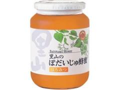 山田養蜂場 里山のぼだいじゅ蜂蜜 瓶1kg