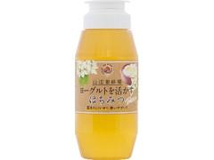 山田養蜂場 ヨーグルトを活かすはちみつ ボトル300g