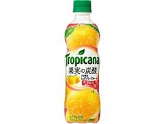 トロピカーナ 果実の炭酸 テキサスレッドグレープフルーツ ペット410ml
