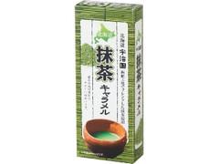 道南食品 抹茶キャラメル 箱18粒