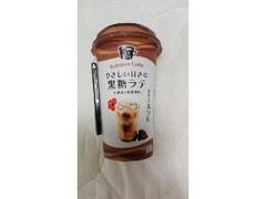 トーヨービバレッジ ラグカフェ やさしい甘さの黒糖ラテ カップ200ml