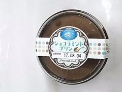 カンパーニュ ショコラミントプリン カップ1個