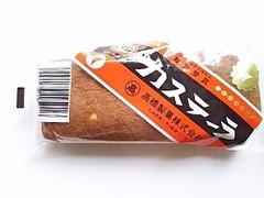 高橋製菓 ビタミン カステーラ 袋1個