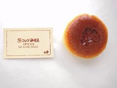 コメダ珈琲店 とろ~りチーズスフレ 1個