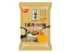 日清 つけ麺の達人PREMIUM 贅沢雲丹つけ麺 袋191g