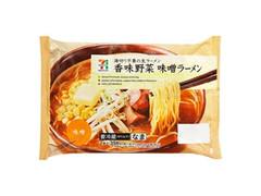 セブンプレミアム 香味野菜 味噌ラーメン 2食入 袋286g