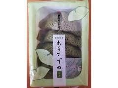廣榮堂 むらすずめ抹茶 5個