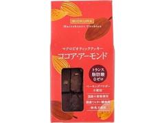 ビオクラ マクロビオティッククッキー ココア・アーモンド 袋12個