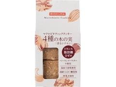 ビオクラ マクロビオティッククッキー 4種の木の実 香るシナモン 袋8枚