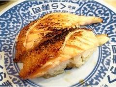 くら寿司 あぶり大とろサーモン 焦がし醤油