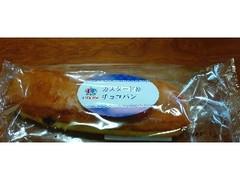 札幌パリ カスタード&チョコパン 袋1個