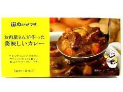 平和食品工業 肉のハナマサ お肉屋さんが作った美味しいカレー 箱140g