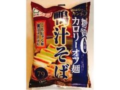 ヨコオ 糖質0カロリーオフ麺 鴨汁そば 袋1食