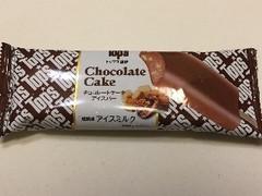 セリア・ロイル トップス監修 チョコレートケーキアイスバー 袋95ml