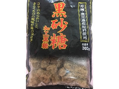 薩南製糖 黒砂糖 加工黒糖 袋300g