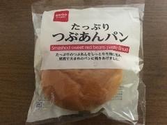 大創産業 ダイソー たっぷりつぶあんパン 1個
