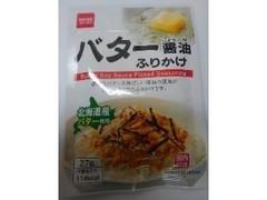 ダイソー ダイソーセレクト バター醤油ふりかけ 袋27g