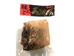 福留ハム 豚とろあぶり焼豚 パック100g