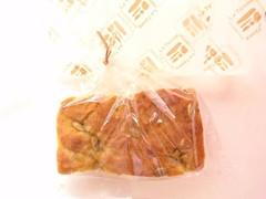ラ・テール 北海道産かぼちゃのフォカッチャ