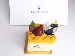 アンテノール かぼちゃと栗のショートケーキ 1個