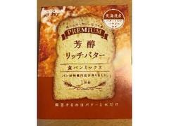 クオカプランニング プレミアム食パンミックス 芳醇リッチバター食パンミックス 箱243g