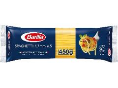 バリラ スパゲッティ No.5 袋450g
