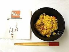 おこわ米八 カレー炒飯おこわ