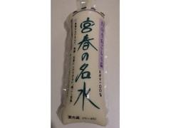 宮春 幻のきぬごし豆腐 宮春の名水 袋300g
