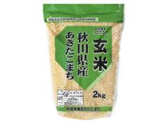 ヤマタネ 玄米 秋田県産あきたこまち 袋2kg