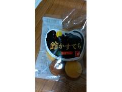 もへじ カルディ(KALDI) かぼちゃ鈴カステラ 30グラム