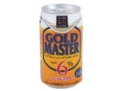 ローソン セレクト ローソンセレクト ゴールドマスター 缶350ml