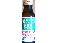 大鵬薬品 チオビタ2000 1本