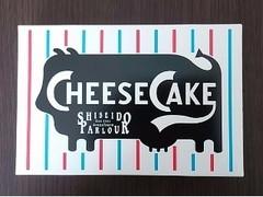 資生堂パーラー チーズケーキ 箱6個