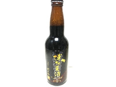 杉能舎 博多麦酒 スタウト 瓶330ml
