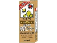 キッコーマン カロリー45%オフ 豆乳飲料 麦芽コーヒー パック1000ml