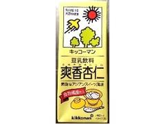 キッコーマン 豆乳飲料 爽香杏仁 パック200ml