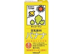 キッコーマン 豆乳飲料 バナナ パック1000ml