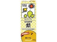 キッコーマン 豆乳飲料 梨 パック200ml